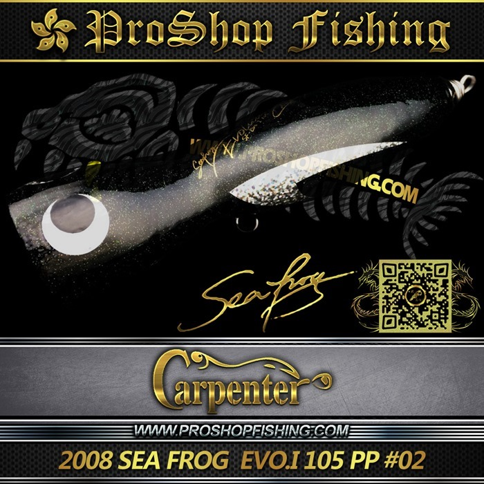 carpenter 2008 SEA FROG  EVO.I 105 PP #02.3