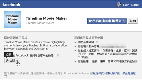 timeline movie maker-02