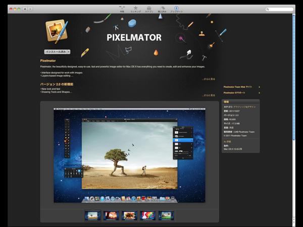 Pixelmator2 0