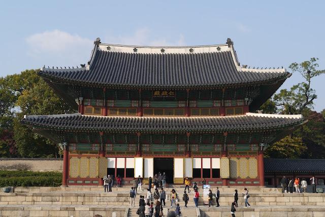 Ngói âm dương ở cung điện Changdeokgung, Seoul, Hàn Quốc