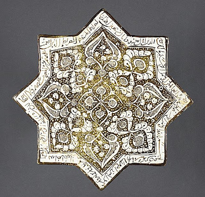 Star Shaped Tile | Origin: Iran, Kashan | Period:  1260-1262/660 A.H. | Collection: The Madina Collection of Islamic Art, gift of Camilla Chandler Frost (M.2002.1.76) | Type: Ceramic; Architectural element, Fritware, luster-painted, Height: 12 3/8 in. (31.43 cm); Depth: 9/16 in. (1.43 cm)