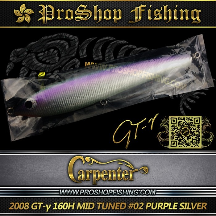 carpenter 2008 GT-γ 160H MID TUNED #02 PURPLE SILVER.6