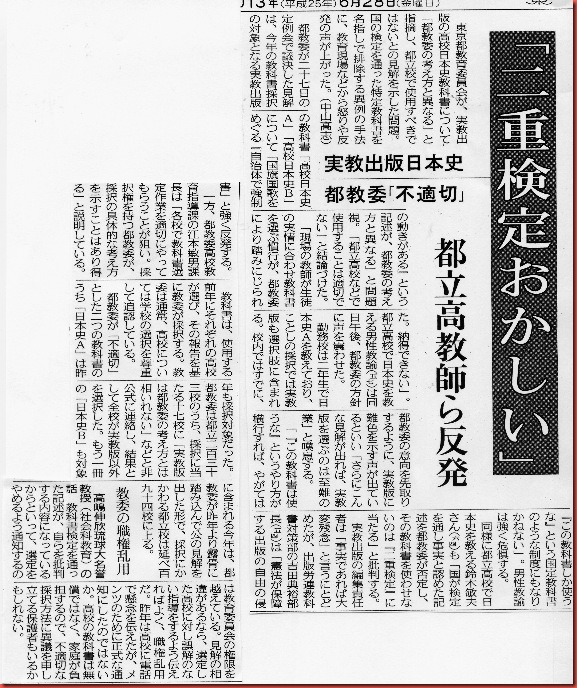 Image2東京