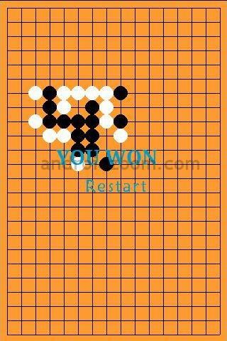 Gobang Board Game