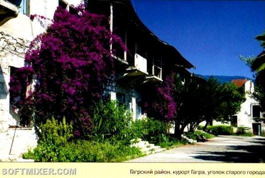 Абхазия Курорты Гагра 2009 Лев Толстой 4тыс -001