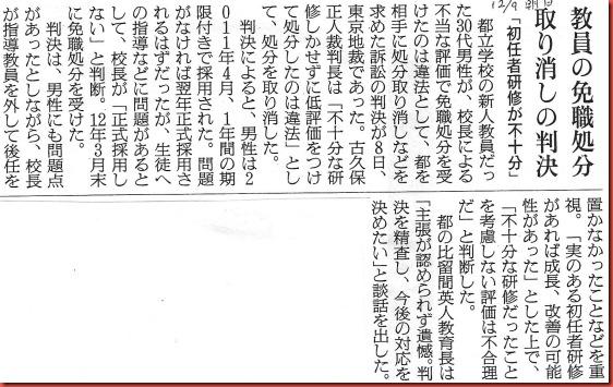 Image2初任者研修