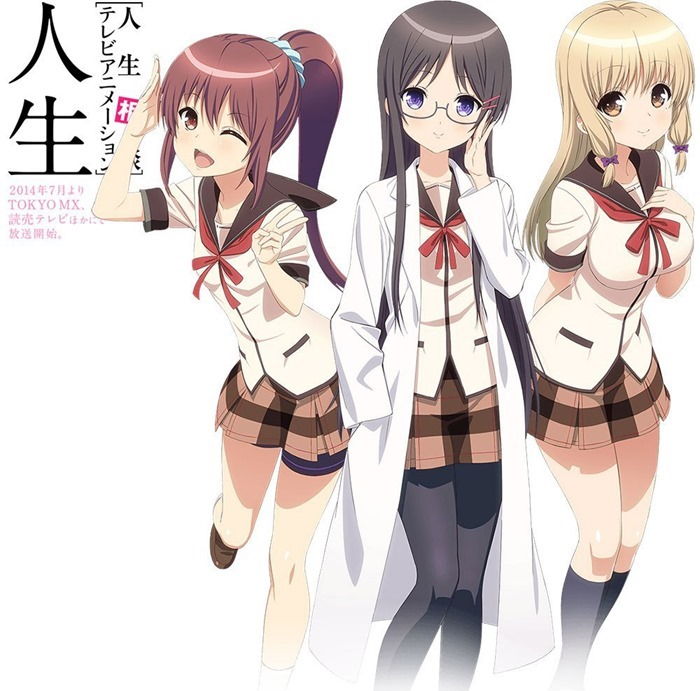 Jinsei-anime-series