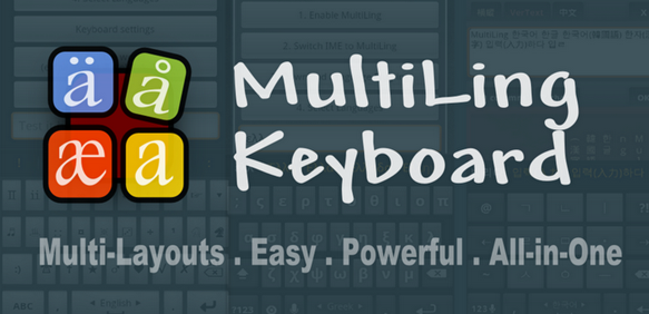 multiling-keyboard-for-android