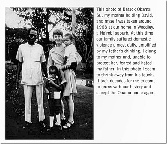 Obama SR,  Ruth Baker, David O. Ndesandjo (arms) & Mark Obama Ndesandjo