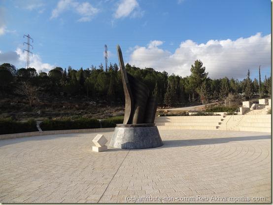 2012-01-26 Jerusalem 9-11 memorial hills 015