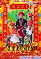 Hương Đồng Cỏ Nội 2013 Lồng Tiếng