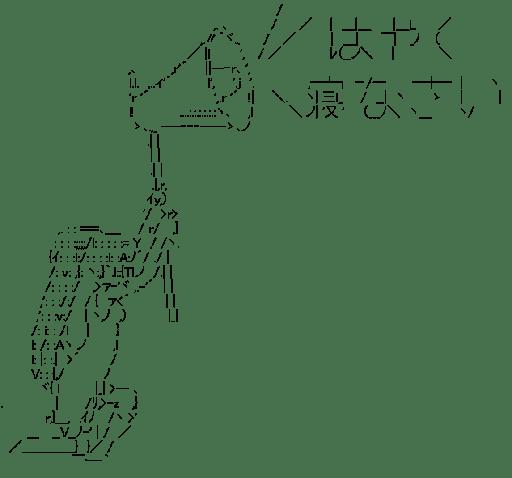 佐倉杏子「はやく寝なさい」(魔法少女まどか☆マギカ)