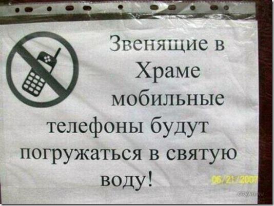 reklamnye-marazmy-foto_59196_s__1