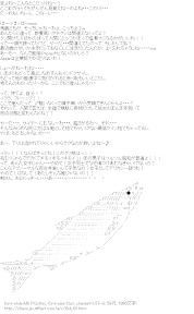 [AA]迷子 鮭 (魚)