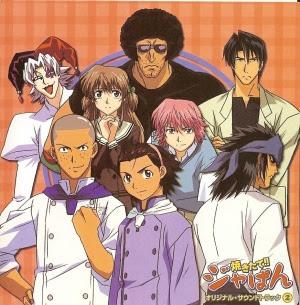 Vua Bánh Mỳ - Anime Yakitate!! Japan VietSub