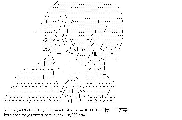 けいおん!,真鍋和
