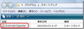 2013-01-31_06h45_16