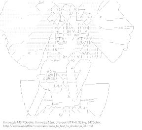 [AA]Kinoshita Hideyoshi Dress (Baka to Test to Shokanju)