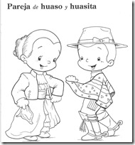 HUASOS 2