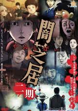 Truyện Kinh Dị Nhật :Phần 3
