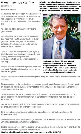 Faber Jan 66 died heart failure after SIX HOSPITALS REFUSED TO TREAT HIM PRETORIA SOUTH AFRICA JULY 5 2012