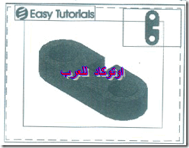 الطباعه (279)_thumb[1]