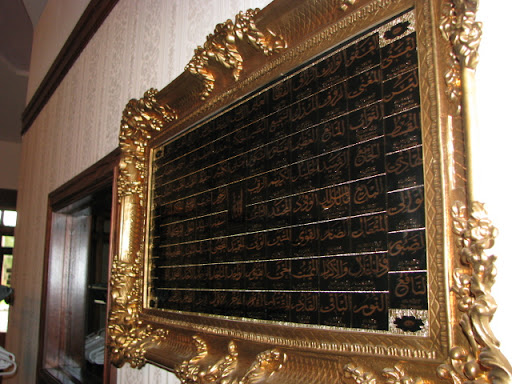 This frame includes Arabic inscriptions of what Muslims believe to be the 99 names of God.  (Photo credit: Jennifer Moore)