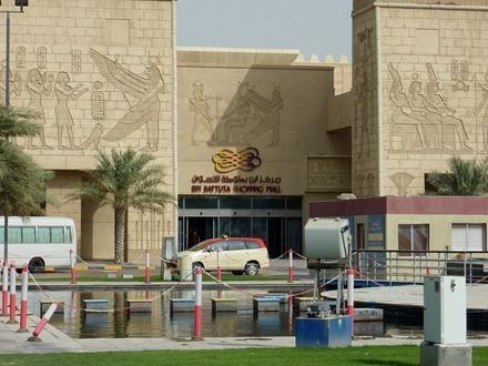 2012-06-24 2012-06 Dubai 029