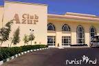 Фото 2 Club Azur