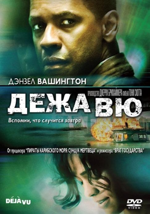 vkinooo.ru