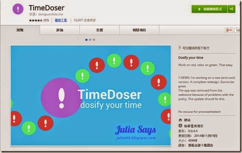 timedoser02