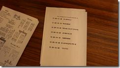 螢幕截圖 2014-07-11 21.14.27