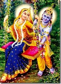 Radha and Krishna playing