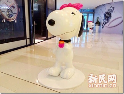 Snoopy Peanuts 65th Anniversary Shanghai Exhibition 史努比·花生漫畫65周年變.變.變.藝術展 07