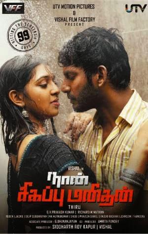 WALLPAPER: Vishal & Lakshmi Menon's film Naan Sigappu ... Naan Sigappu Manithan Lakshmi Menon Kiss