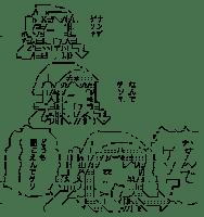 lit. Squid Girl (Ika Musume)