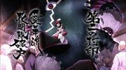 [WhyNot] Nurarihyon no Mago Sennen Makyou - 08 [249A4E6F].mkv_snapshot_07.48_[2011.08.23_13.20.15]