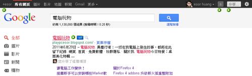 a google search-05