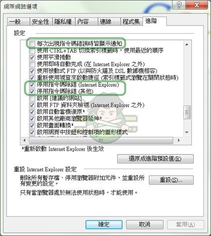 yahoo_error-003