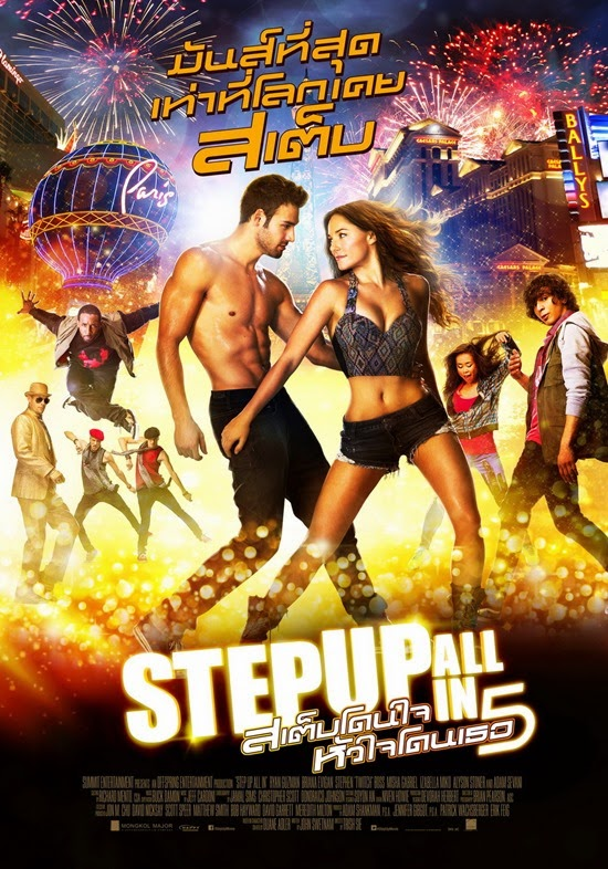 StepUp5_theme_resize