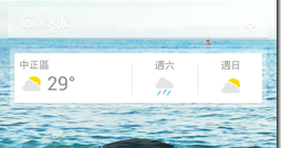 Floating Toucher 用 Android 桌面漂浮轉盤啟動常用功能