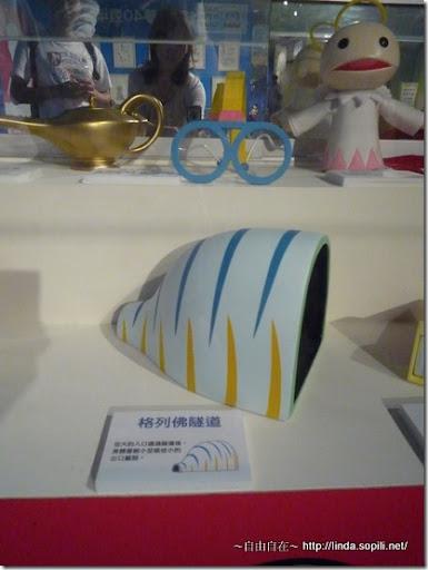 哆啦A夢故事館-道具2