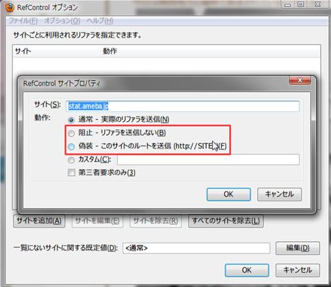 SnapCrab_No-0189