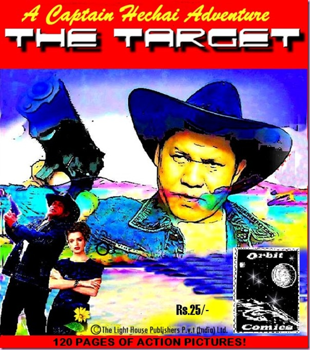 Orbit Comics Eng 1 The Target