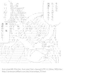 [AA]Mukojima Takuro & Levia-san (Namiuchigiwa no Muromi-san)