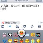 mzl_qedpnshh_320x480-75.jpg