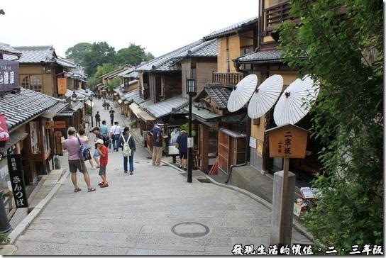 清水寺-二三年坂,這裡就是二年坂了,跟三年坂比起來短多了,遊客也比較稀少。