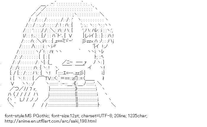 Saki,Takakamo Shizuno