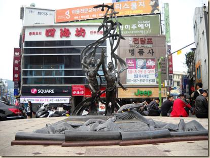 Gwangbokro
