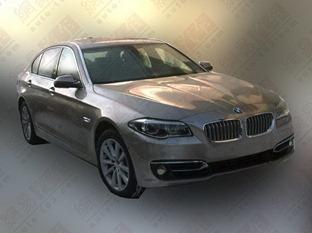 2014-BMW-535Li-1